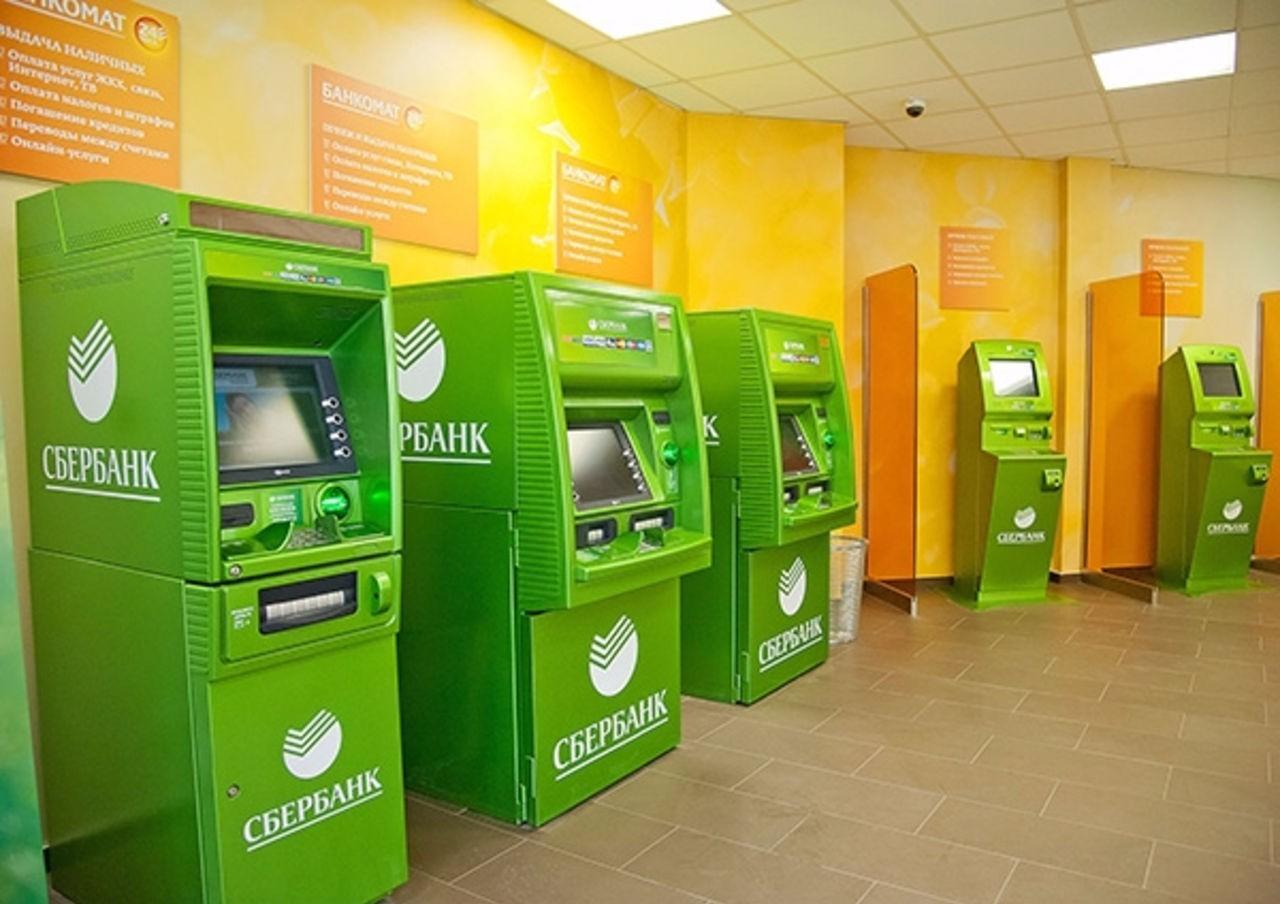 Получить код клиента Сбербанк через банкомат