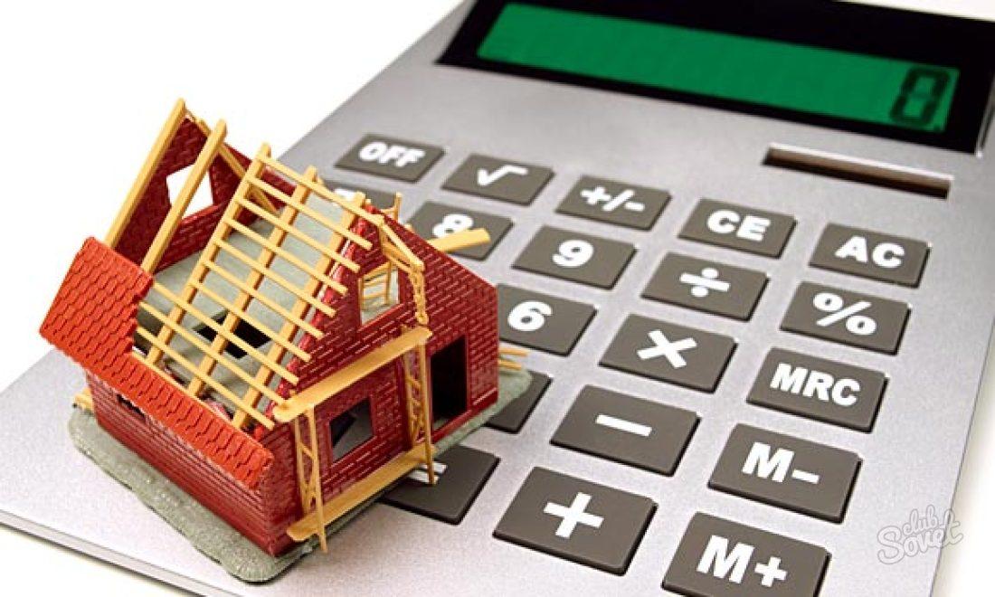 Ипотека на покупку или строительство дома в Сбербанке