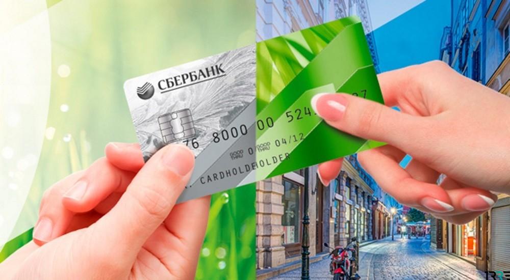 Сколько хранится карта в сбербанке после выпуска