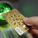 Что вам может дать получение Золотой карты от Сбербанка