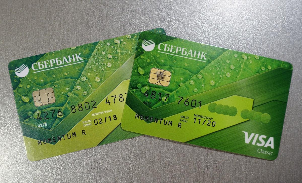 оформить кредитную карту сбербанка онлайн albo