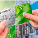 Комиссия, взимаемая Сбербанком, за денежный перевод