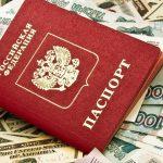 Сбербанк: как оформить кредит без справки о доходах