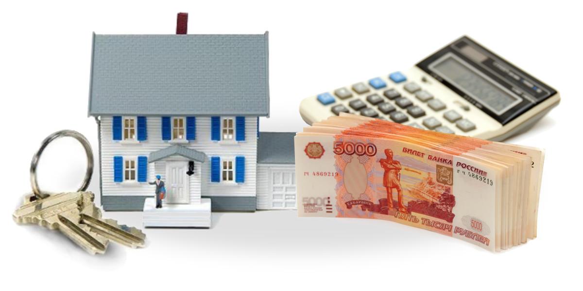 кредит онлайн под залог недвижимости 09 ру