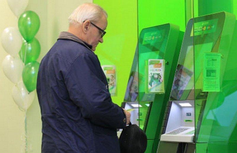 Кредит пенсионерам в Сбербанке