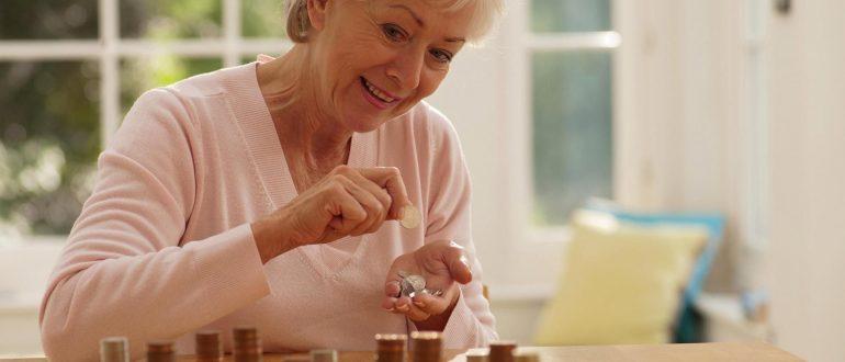 Вклад «Пенсионный плюс» в Сбербанке на сегодня