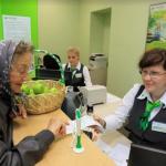 Вклады для пенсионеров в Сбербанке