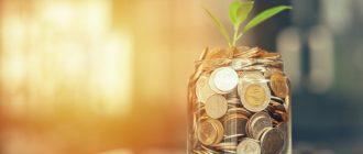 Выгодные вклады в Сбербанке на сегодня