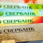 Зарплатные карты Сбербанка: основные особенности