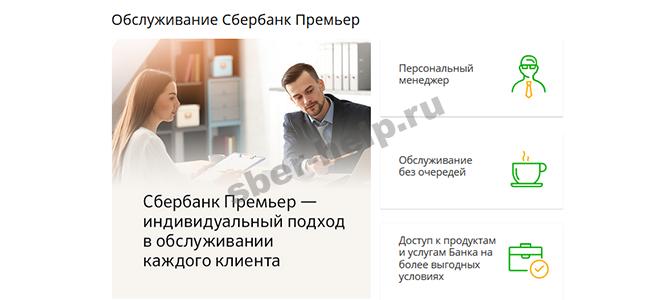 Сбербанк: центр ипотечного кредитования