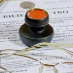 Как заполнить организационно-правовую форму в Сбербанке