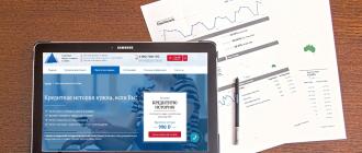 Как бесплатно получить информацию на официальном сайте банка кредитных историй