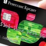 Кредитная карта от банка «Ренессанс»