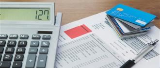 Проверить кредитную историю: как это сделать онлайн