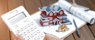 Официальный сайт бюро кредитных историй