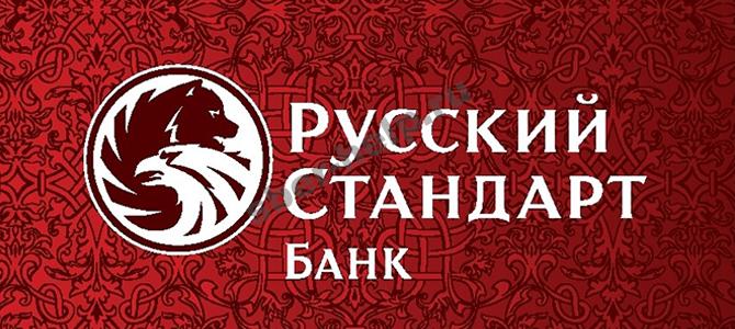 Карта от банка Русский Стандарт