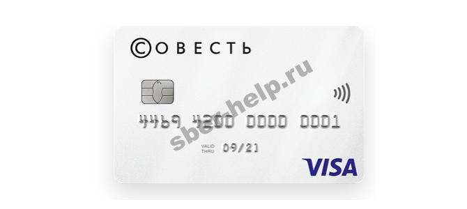 Есть ли кредитная карта у Рокетбанка