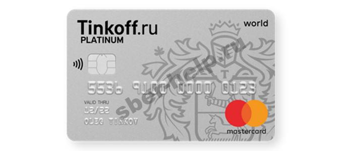 онлайн за¤вка на кредитную карту моментальным решением