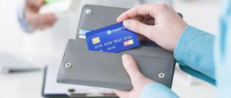 Кредитная карта срочно и без отказа