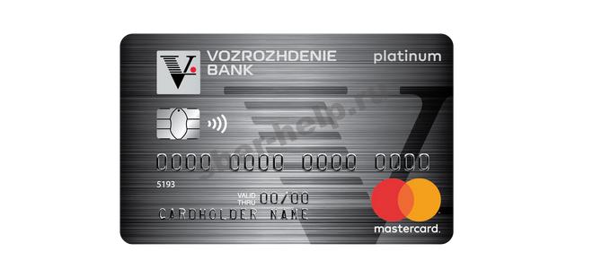 Кредитная карта банка «Возрождение»