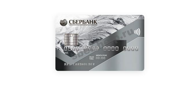 Как разблокировать карту Сбербанка через мобильный банк