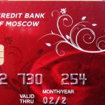 Кредитная карта Московского кредитного банка