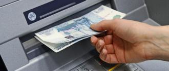 Кредитные карты со снятием наличных без комиссии