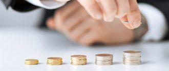 Подробно о вкладе «Универсальный» от Сбербанка