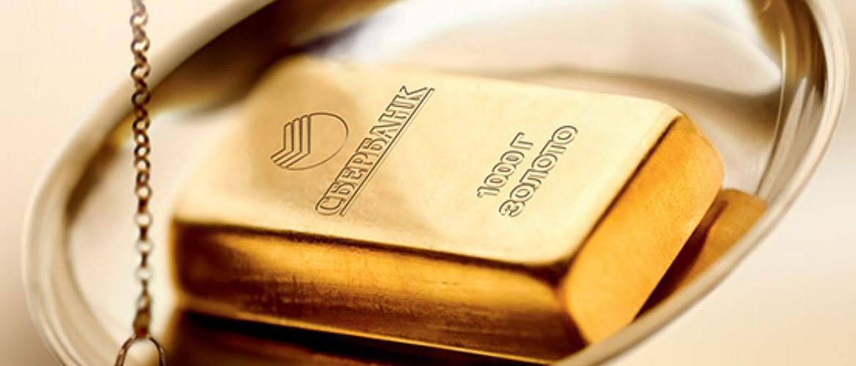 Как узнать курс металлов в Сбербанке