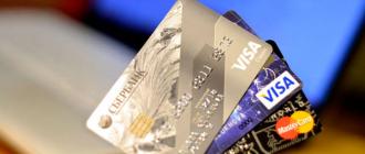 Кредитная карта Сбербанка и как пользоваться 100 дней без процентов