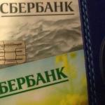 Как рассчитывается льготный период кредитной карты от Сбербанка
