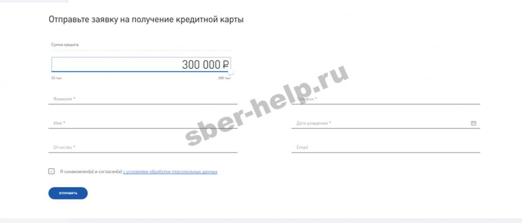 Кредитная карта от банка «Восточный»: условия получения и использования