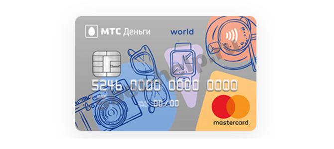 Кредитная карта МТС Деньги Weekend: условия использования и оформления