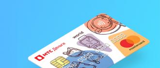 Отзывы о дебетовой карте МТС деньги Weekend