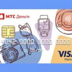 Дебетовая карта МТС деньги Weekend, что это такое и какой ее лимит