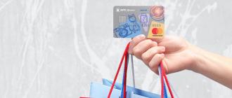 Популярная дебетовая карта МТС банка
