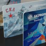 Карты Газпромбанка