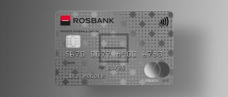 Кредитные карты Росбанка с льготным периодом: особенности кредиток