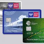 Карты Почта Банка для физических лиц