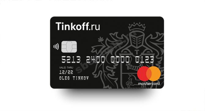 Зарплатная карта Тинькофф – удобно и выгодно