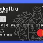 Дебетовые карты банка Тинькофф: плюсы и минусы