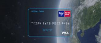 Моментальные карты Почта Банка