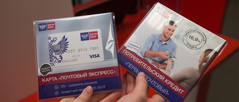 заявка на кредитную карту во всех банках