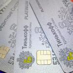 Кредитная карта Тинькофф: до 55 дней льготный период
