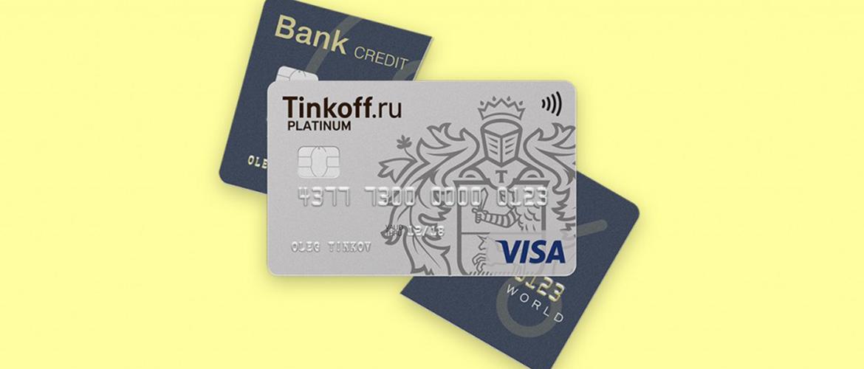 банки рефинансирования кредитных карт ютуб