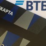 ВТБ карта рассрочки 2019