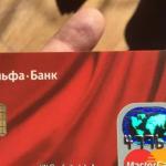 Моментальная карта Альфа-Банка