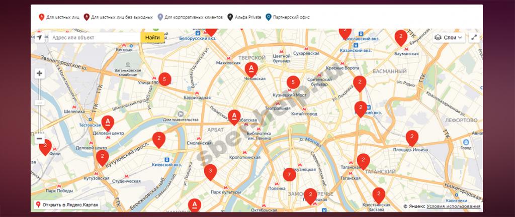 Отделения Альфа-Банка в Москве на карте