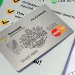 Кредитная карта Тинькофф: особенности, условия и проценты