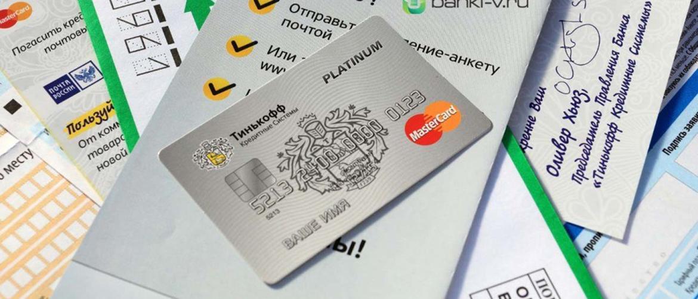 кредитная карта тинькофф отзывы стоит машина